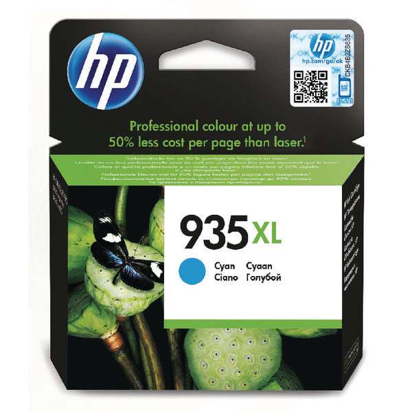 HP 935XL High Capacity Cyan Ink Cartridge | C2P24AE