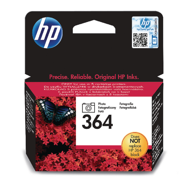 HP 364 Photo Black Ink Cartridge | CB317EE
