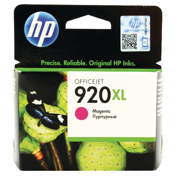 hp 920xl black and colour combo ink cartridge pack c2n92ae. Black Bedroom Furniture Sets. Home Design Ideas